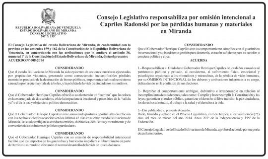 Acuerdo MARZO 2014 - HORIZONTAL